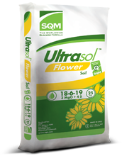 Ultrasol Gul
